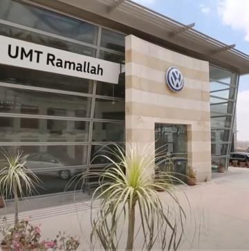 جولة في مركز صيانة الشركة المتحدة بمدينة رام الله