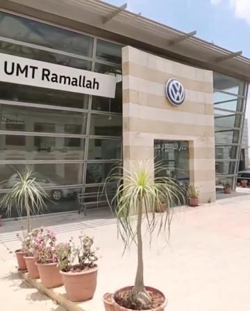 الحلقة الثامنة والعشرين - مركز مدينة رام الله
