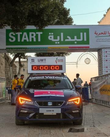 SEAT in Palestine Marathon