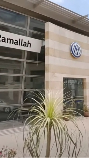 UMT's Service Center in Ramallah