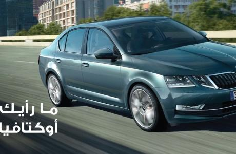 The New Skoda Octavia now in our showrooms