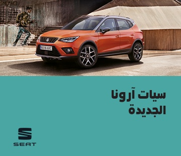 The All New SEAT Arona
