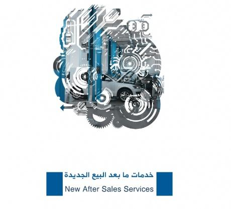 New After Sales Services