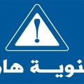 سكود فلسطين وسكودا العالمية لا علاقة لها لا من بعيد او من قريب بالرسائل التي يتم وضعها على مجموعات الفيسبوك بشأن توزيع سيارات كهدايا بمناسبة مرور 125 عام على سكودا