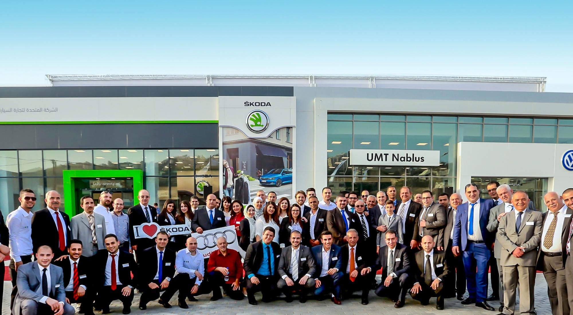 فريق الشركة المتحدة يحتفل بافتتحاح مركز الشركة المتحدة الجديد