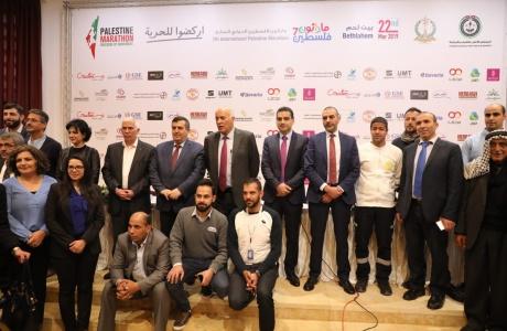 الشركة المتحدة لتجارة السيارات أحد الرعاه لمارثون فلسطين الدولي بنسخته السابعة